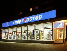 naruzhnaya-reklama